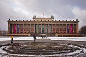 Altes Museum — Stock Photo