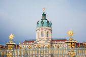 Schloss Charlottenburg — Stock Photo