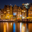Amsterdam — Stock Photo #30810805