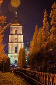 Sophia Cathedral — Stock Photo