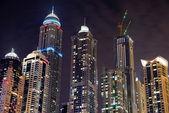 近代的な高層ビル — ストック写真