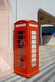 Red phone booth in Dubai — Stock Photo