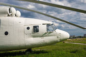 White helicopter — Stock Photo