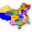 Illustration of the provinces of china — Stock Photo