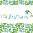 Royalty-Free Stock Obraz wektorowy: Happy mothers Day