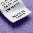Clothing label made in china cheap — Stock Photo