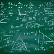 Math formulas on school blackboard education - Stock Photo