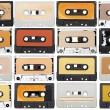 Stock Photo: Music audio tape vintage