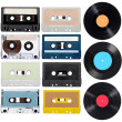 Music audio tape vynil vinyl vintage — ストック写真