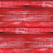 Stock Photo: Seamless texture of red wooden fence