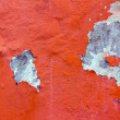 Photo: Red grunge wall background