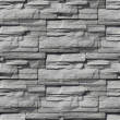 Stock Photo: Granite decorative brick wall seamless background texture