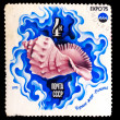 USSR - CIRCA 1975: A Stamp printed by USSR, shows sea royal shel — Stock Photo