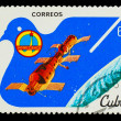 CUBA - CIRCA 1982: A stamp printed in CUBA, docking of spacecraf - Stock Photo