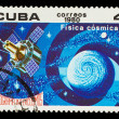 CUBA - CIRCA 1980: A stamp printed in CUBA, Intercosmos program  — Stock Photo