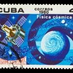 CUBA - CIRCA 1980: A stamp printed in CUBA, Intercosmos program — Stock Photo