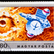 HUNGRAY- CIRCA 1979: A stamp printed in Hungary, satellite space - Stockfoto