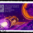 "USSR - CIRCA 1972: A stamp printed in USSR, automatic station ""M - Stockfoto"