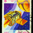"CUBA - CIRCA 1983: A stamp printed in Cuba, shows ""mars 2"" space - Stockfoto"