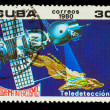 CUBA - CIRCA 1980: A stamp printed in CUBA, Intercosmos program, - Стоковая фотография