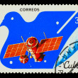 Stock Photo: CUB- CIRC1982: stamp printed in CUBA, satellite, space sta