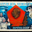 USSR - CIRCA 1985: A stamp printed in USSR, shows Yuri Gagarin, - Stockfoto