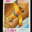"CUBA - CIRCA 1983: stamp printed by CUBA, shows ""soyuz"" satellit - Stockfoto"