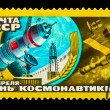 Stock Photo: USSR- CIRC1982: stamp printed in USSR, April 12 Day of Cosmo