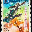 Stock Photo: USSR- CIRC1981 stamp printed in USSR, Start off spaceship SOYU