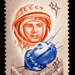 Stock Photo: USSR - CIRC1977: stamp printed in USSR, shows portrait Yuri