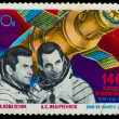Stock Photo: USSR - CIRC1978: stamp printed by USSR, shows astronauts cos