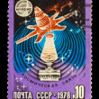 Stock Photo: USSR - CIRC1978: stamp printed in USSR, Intercosmos, space c