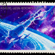 Stock Photo: USSR - CIRC1978: stamp printed in USSR, day of space explorati