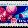 USSR - CIRC1984: stamp printed in USSR, shows Venus Halley's — Stock Photo #15886021