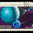 "USSR - CIRCA 1984: A stamp printed in USSR shows ""Luna 3"" Satell — Stock Photo #15886073"