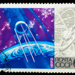 USSR - CIRCA 1972: A stamp printed in USSR , spacecraft, space s - Stock Photo