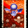 Stock Photo: USSR - CIRC1982: stamp printed in USSR, satellite space stat