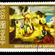 Постер, плакат: BULGARIA CIRCA 1973: A Stamp printed in BULGARIA shows artist