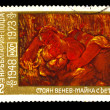 BULGARIA - CIRCA 1973: A Stamp printed in BULGARIA, shows artist - Стоковая фотография