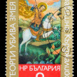 BULGARIA - CIRCA 1988: stamp printed by Bulgaria, shows Drabishn - Стоковая фотография