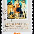 BULGARIA - CIRCA 1988: A stamp printed by BULGARIA, Giovanni Ros - Stockfoto