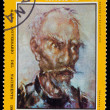 CUBA - CIRCA 1972: A post stamp printed in CUBA , showing artist — Stock Photo #15889299