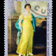 CUBA - CIRCA 1973: A stamp printed by CUBA, j.k. Rossler, &quot;amali - Stock Photo