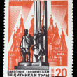 Stock Photo: USSR - CIRC1975: stamp printed in USSR, Russisociety of pr