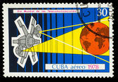 CUBA - CIRCA 1978: A stamp printed in CUBA, Intercosmos program — Stock Photo