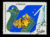 CUBA - CIRCA 1982: A stamp printed in CUBA, dresearch satellite, — Stock Photo