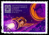 "USSR - CIRCA 1972: A stamp printed in USSR, automatic station ""M — Stock Photo"