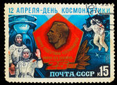 USSR - CIRCA 1985: A stamp printed in USSR, shows Yuri Gagarin, — Stockfoto