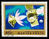 HUNGRAY- CIRCA 1974: A stamp printed in Hungary, satellite space — Stock Photo