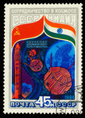 USSR- CIRCA 1984: A stamp printed in USSR, study of space coope — Stock Photo
